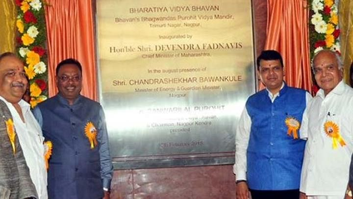 Breaking: Police complaint against ex-Maha CM Devendra Fadnavis, Tamil Nadu Governor Banwarilal Purohit