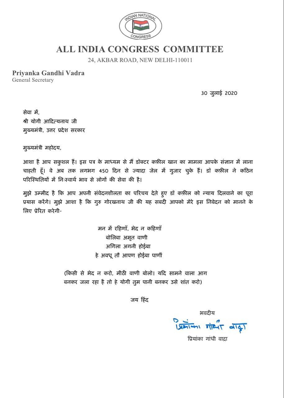 Priyanka Gandhi writes to Yogi, demands release of Kafeel Khan