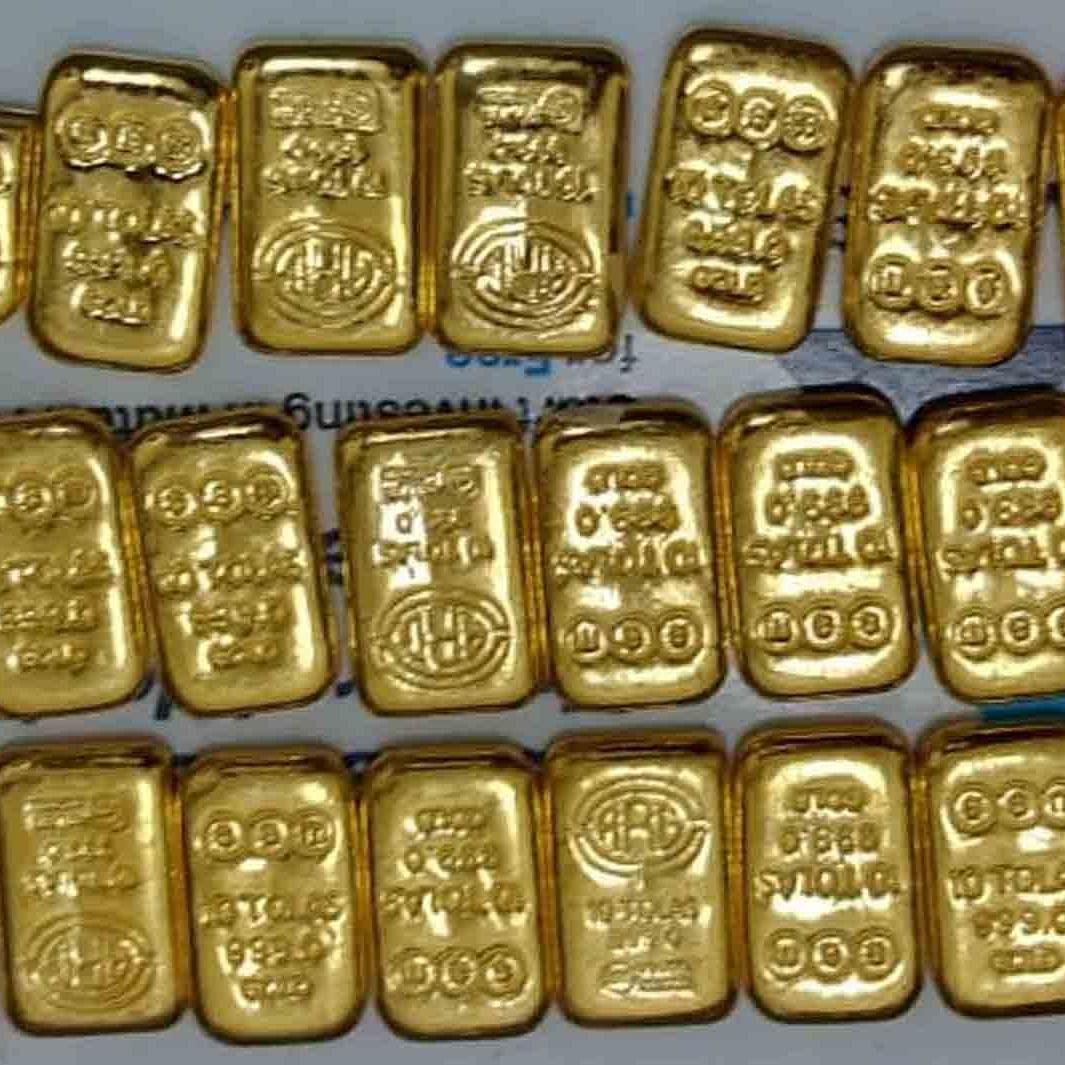 Gold (File Photo: IANS)