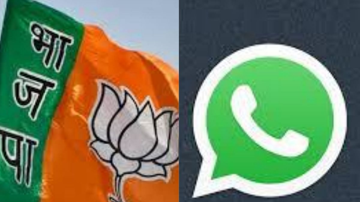 """Unholy nexus"" between BJP and WhatsApp: Congress demands JPC probe after TIME expose"