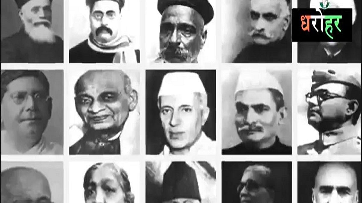 Web series 'Dharohar', launched by Congress, will look back on party's history and its contributions to India