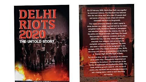 After massive backlash, Bloomsbury India withdraws publication of contentious book on Delhi riots