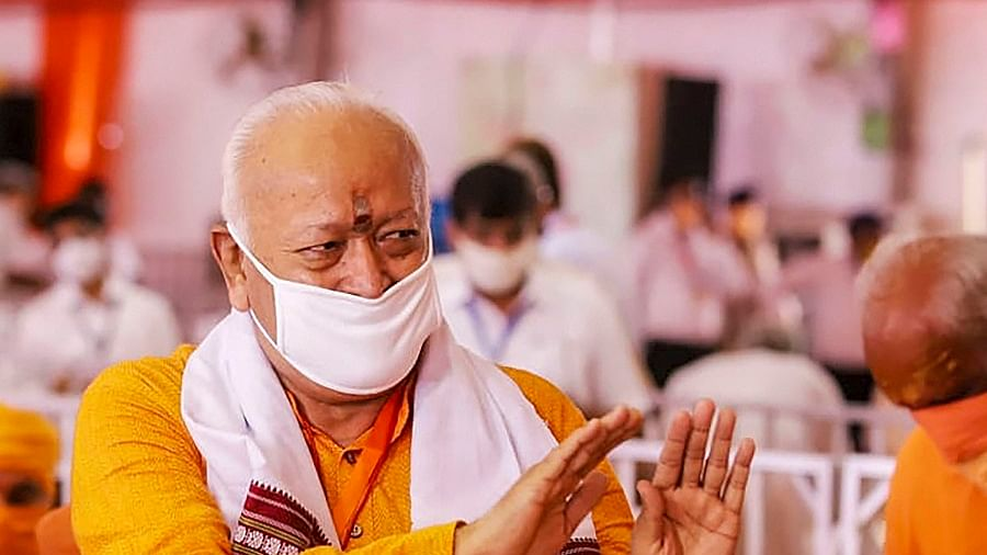 RSS Chief Mohan Bhagwat (PTI-File)
