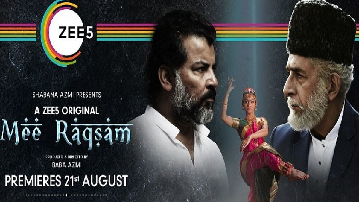 'Mee Raqsam' is a glorious father-daughter drama
