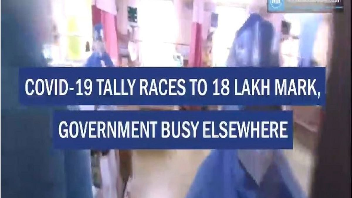 COVID-19 tally races to 18 lakh mark, government busy elsewhere