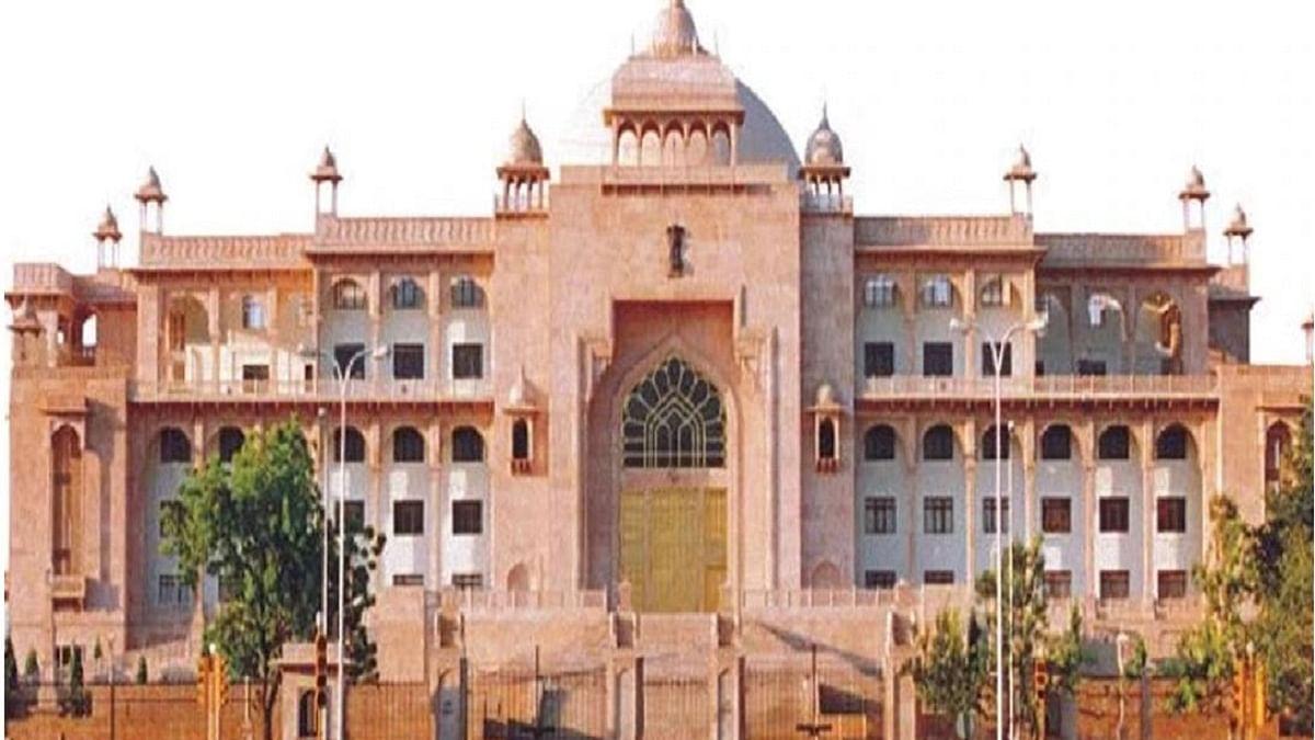 Rajasthan Vidhan Sabha
