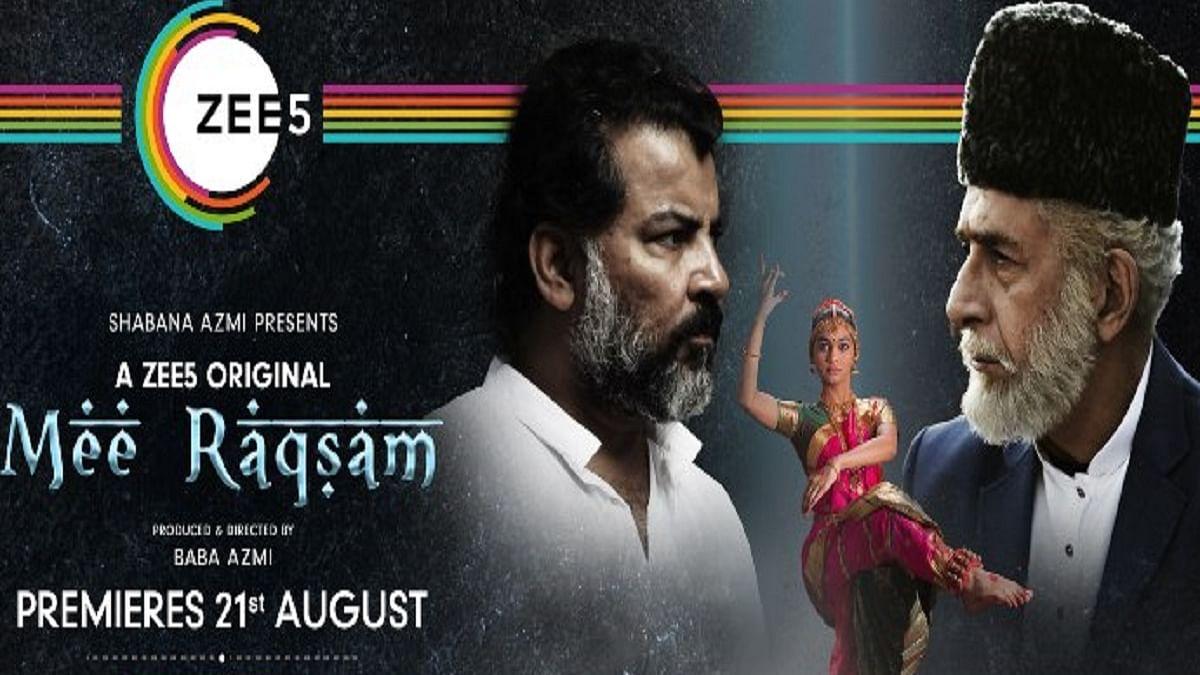 'Mee Raqsam' trailer: It dares to address the forbidden