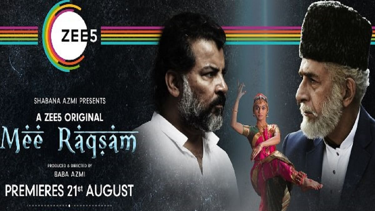 'Mee Raqsam' trailer: It dares to address the forbidden