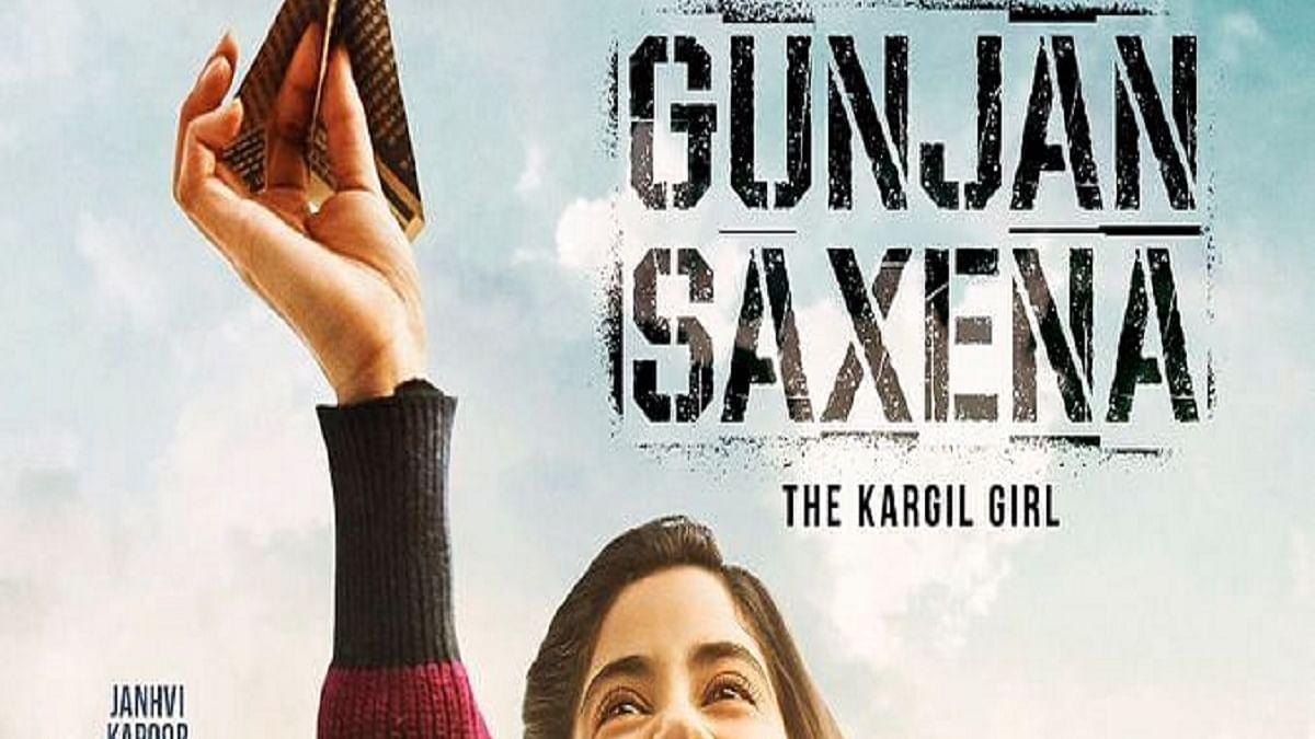 Please leave Janhvi Kapoor alone, she deserves to play Gunjan Saxena