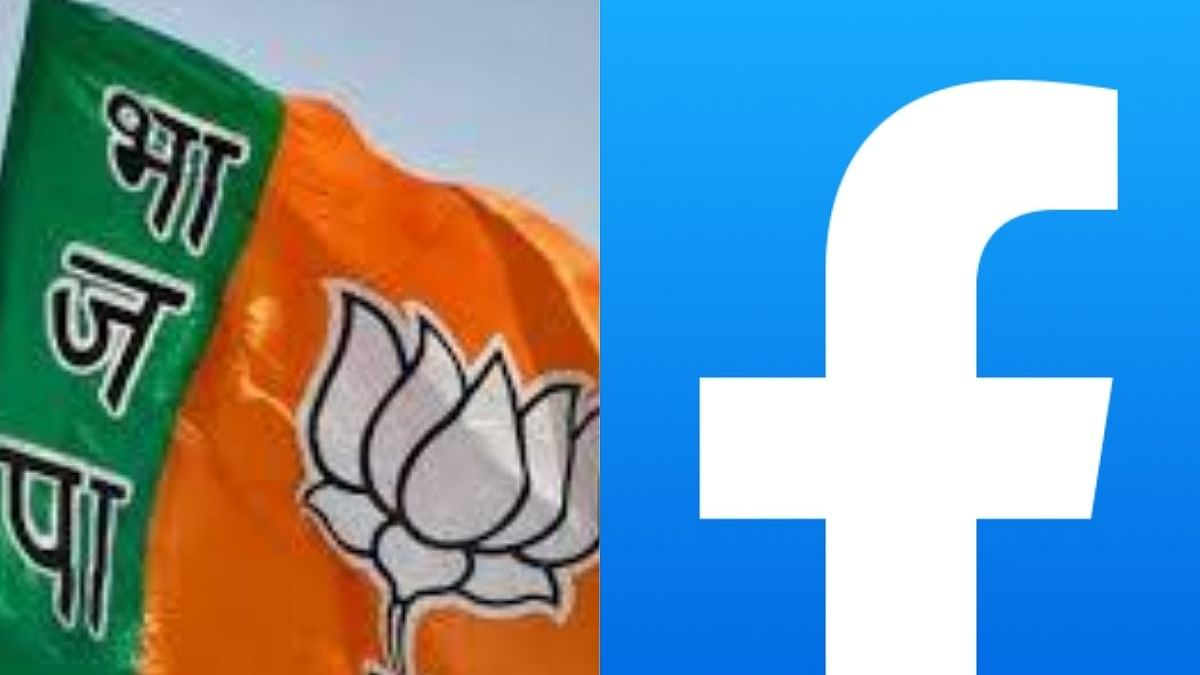 Facebook ignored another hate post by BJP leader; it remained for more than a year, reveals Time magazine