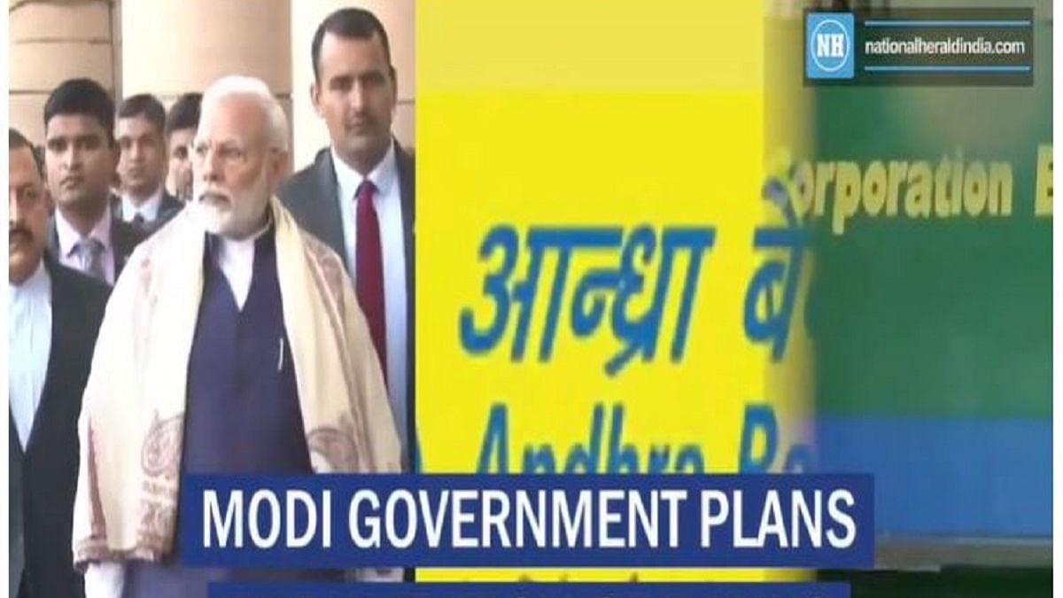 Modi government plans privatization of banks