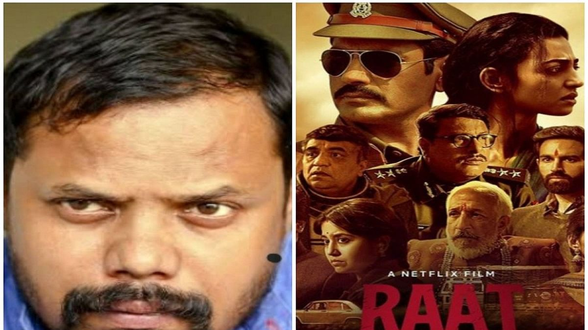 'Raat Akeli Hai' actor Ravi Sah grateful to reunite with Nawazuddin and Tigmanshu Dhulia after 8 years