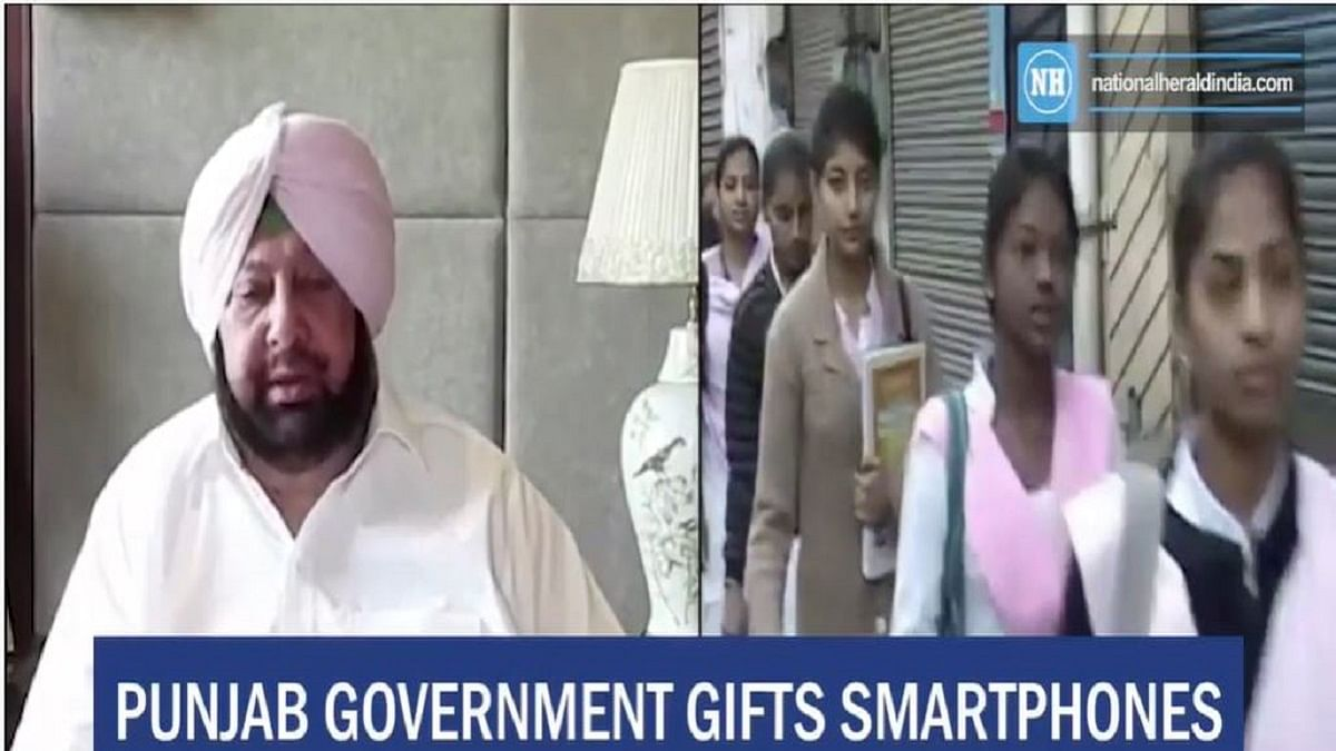 Punjab government gifts smartphones to students on International Youth Day