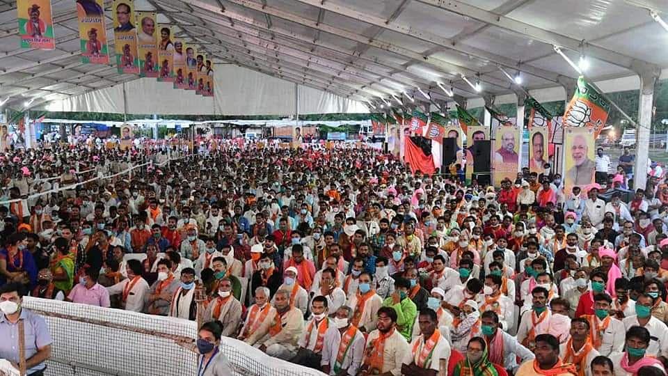 MP Congress demands FIR against Gwalior Collector, SP for allowing BJP's mega membership drive amid COVID-19