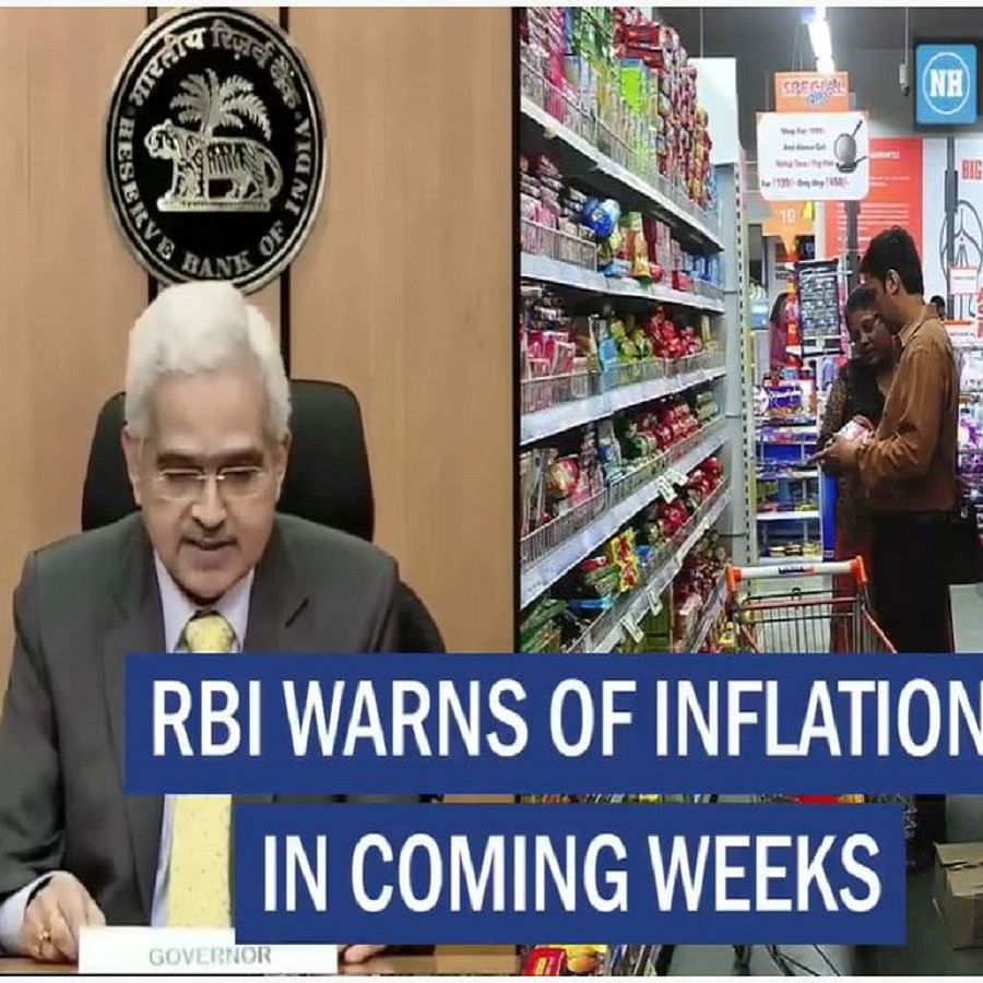 RBI warns of inflation in coming weeks