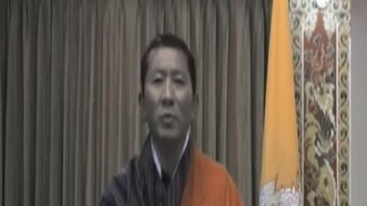 Bhutan Prime Minister Lotay Tshering