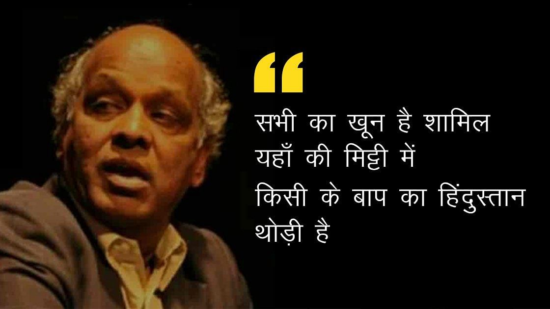 Renowned Urdu poet Rahat Indori passes away