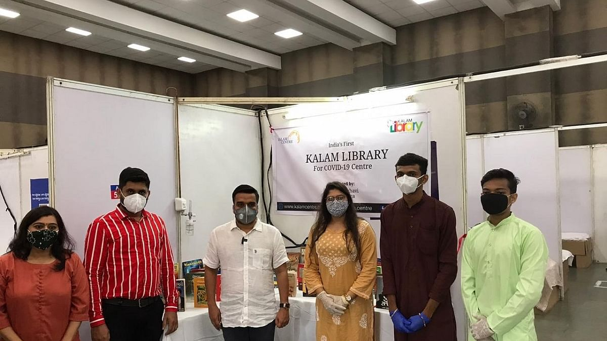 Surat COVID-19 centre gets first Kalam library