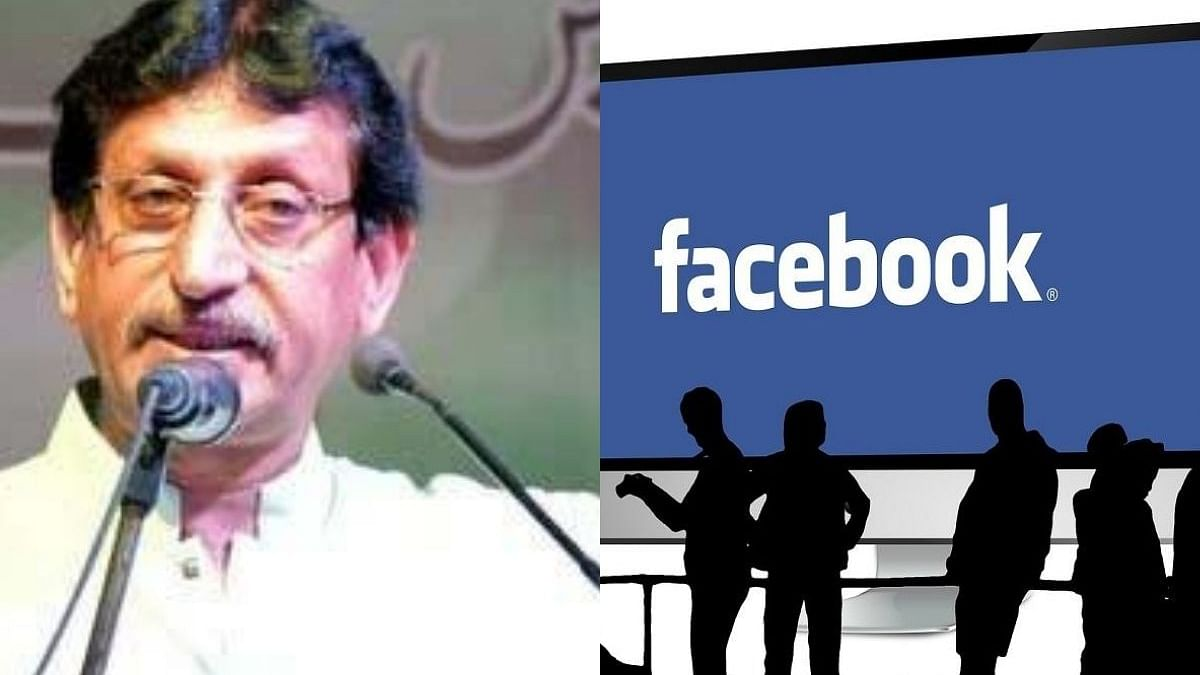 Now, Pakistan minister questions Facebook's bias for India over Pakistan
