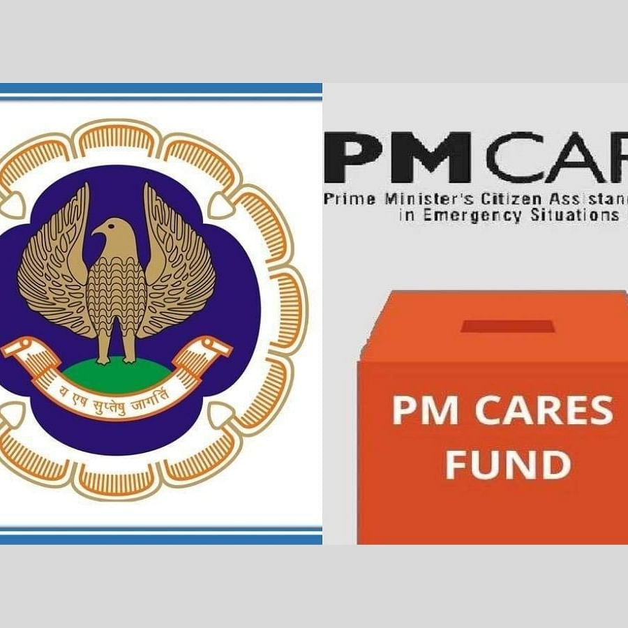 PM CARES Fund: ICAI donated Rs 19.3 crore after being 'requested' by Ministry of Corporate Affairs