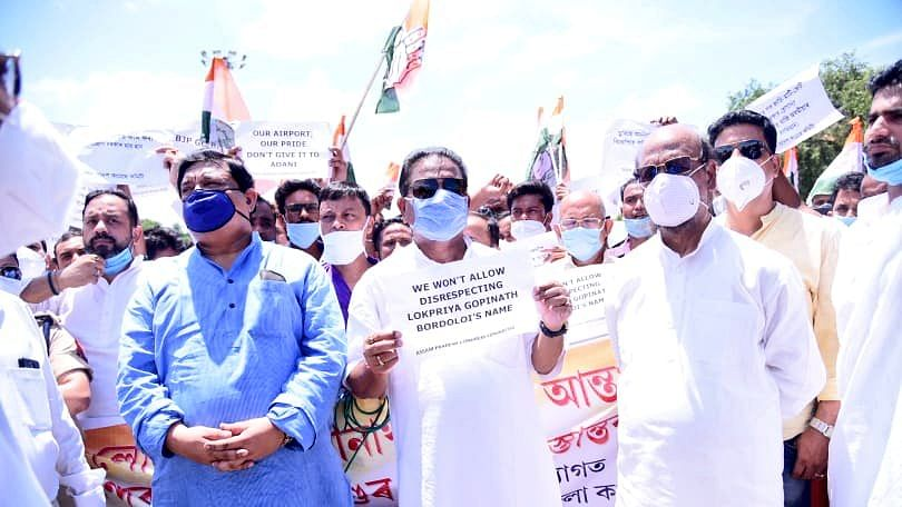 Congress protests at Guwahati airport against privatisation
