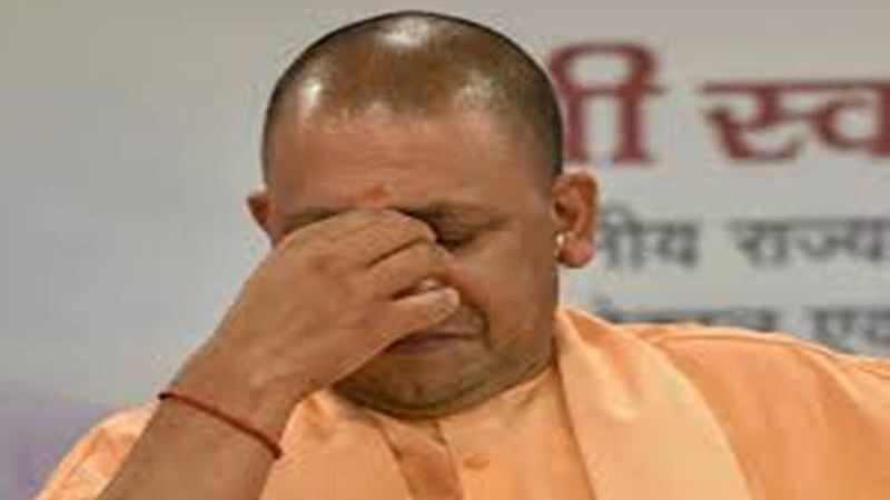 UP CM Yogi Adityanath (File photo)