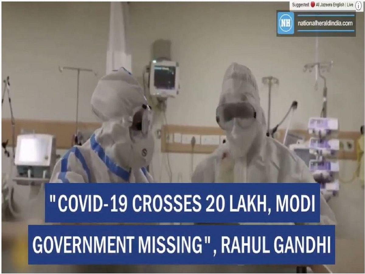 """COVID-19 crosses 20 lakh, Modi Government missing"", Rahul Gandhi"