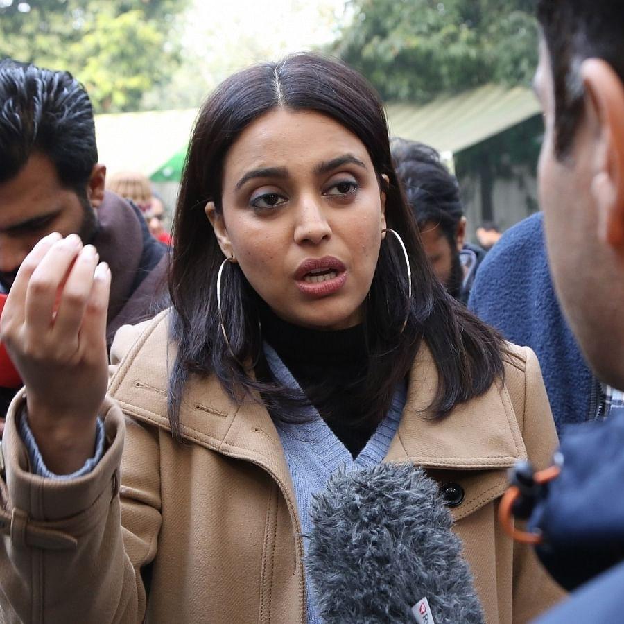 Bollywood actress Swara Bhaskar (Photo Courtesy: IANS)