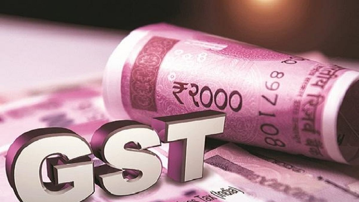 Floundering GST: An act of fraud