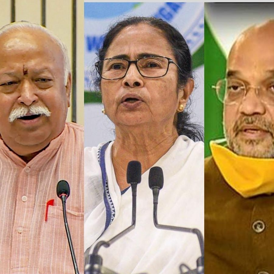 Mohan Bhagwat speaks 'Bangla' and Amit Shah is learning to speak the language