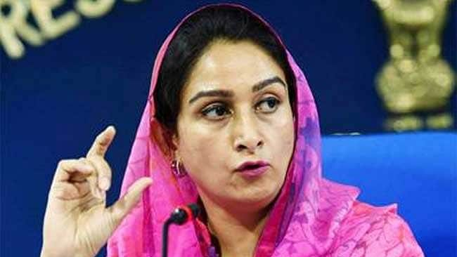 LIVE News Updates: Union Minister Harsimrat Badal quits over Centre's new bills for farmers