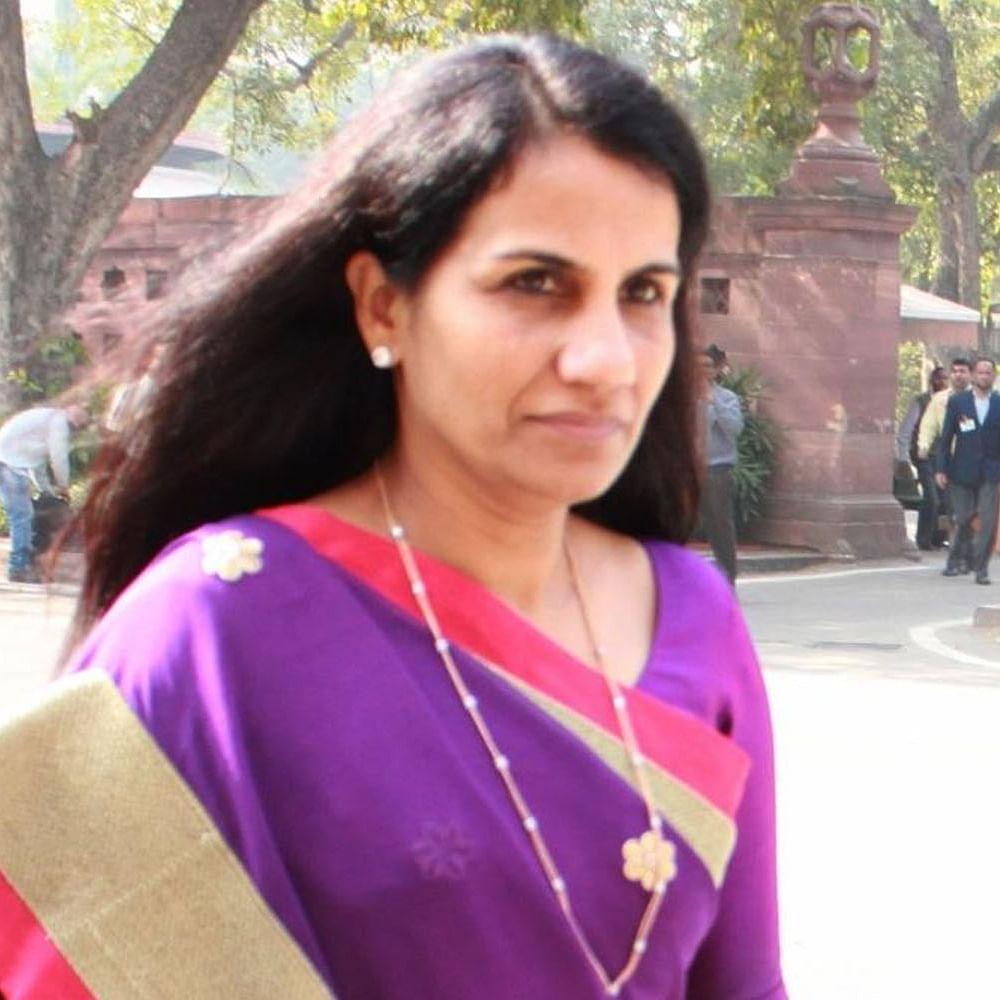 Former ICICI Bank CEO Chanda Kochhar (File photo/IANS)