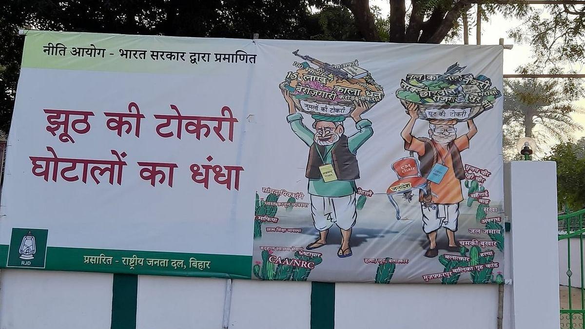 Bihar elections: 'Poster war' among political parties emerges on  roads of Bihar with sarcastic overtones