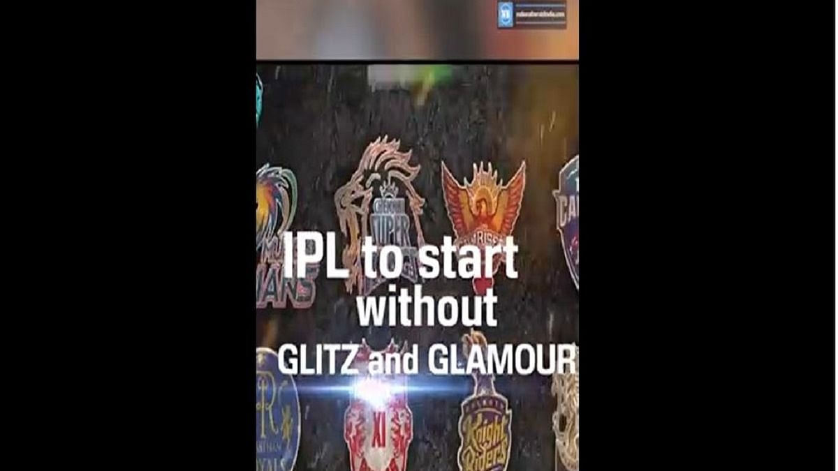 IPL to start without glitz and glamour