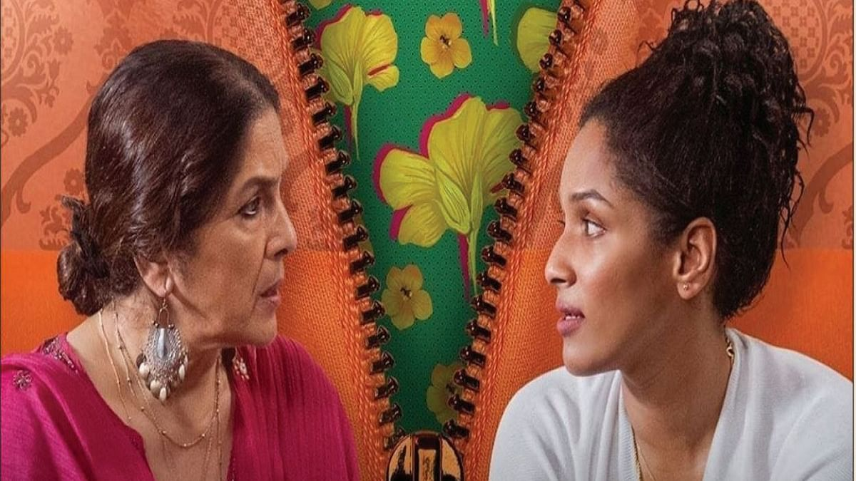 Masaba, Masaba Frothy, funny and outrageous