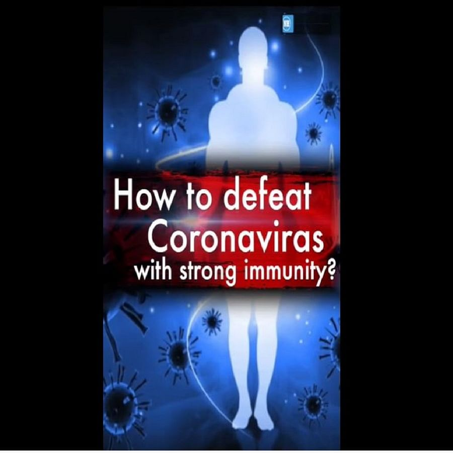 How to defeat Coronavirus with strong immunity?