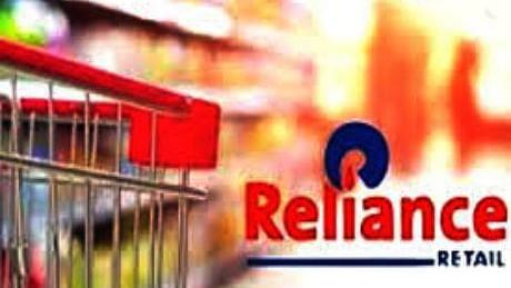 Silver Lake picks 1.75% stake in Reliance Retail for Rs 7,500 crore
