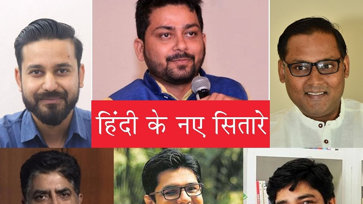Hindi Day: New-age writers taking the language to newer heights