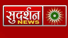 SC restrains Sudarshan TV from telecasting two episodes of 'Bindas Bol' programme