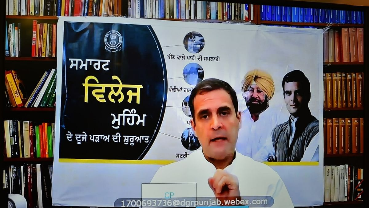 Rahul Gandhi launches Phase 2 of Punjab's Smart Village Campaign