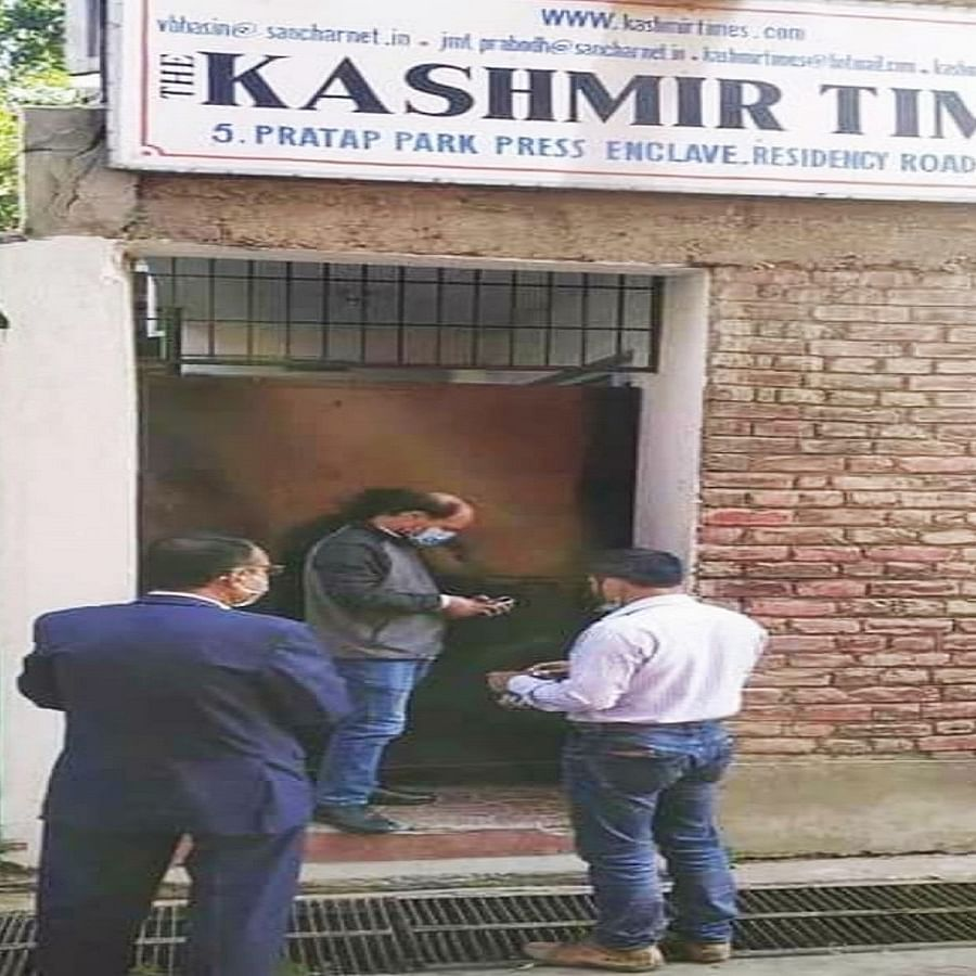 Editors Guild of India condemns shutting down of Kashmir Times, calls it vindictive, injurious to free media