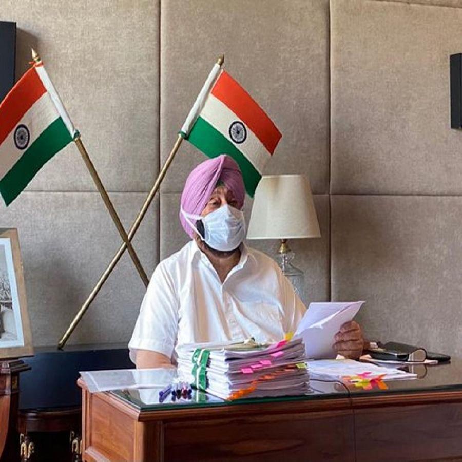 File photo of Punjab Chief Minister Capt Amarinder Singh