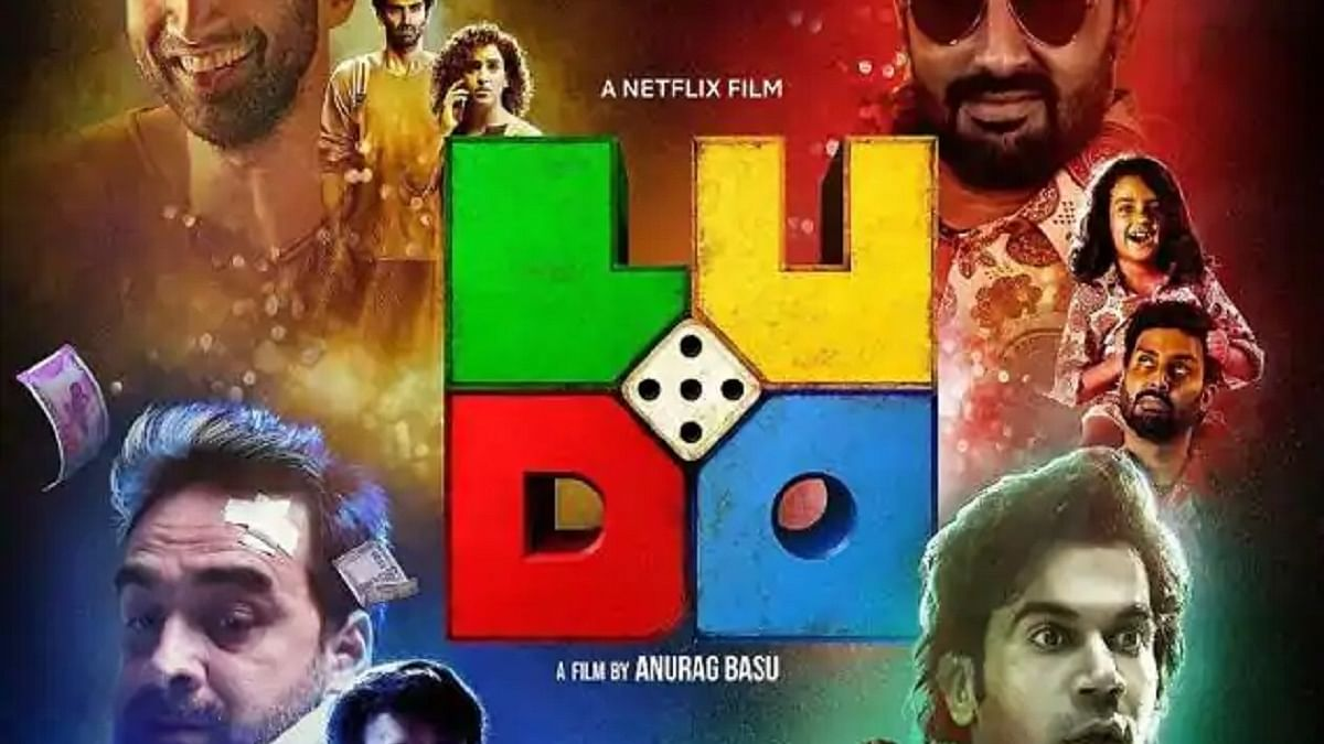 'Ludo' is looking like the best film of the year