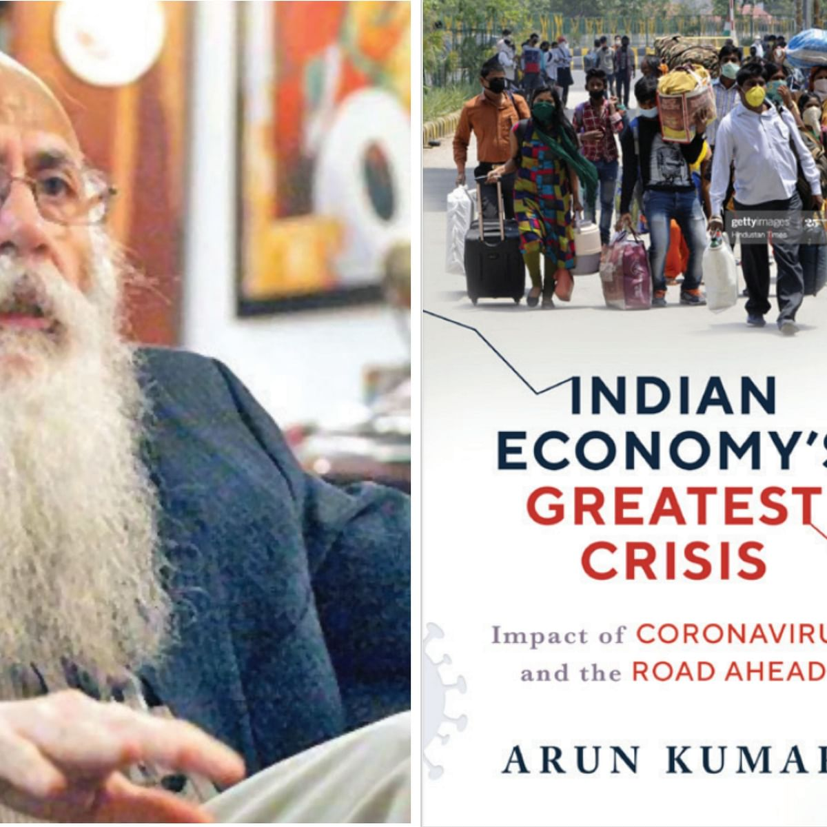 Govt employees and pensioners are not in distress : Prof Arun Kumar