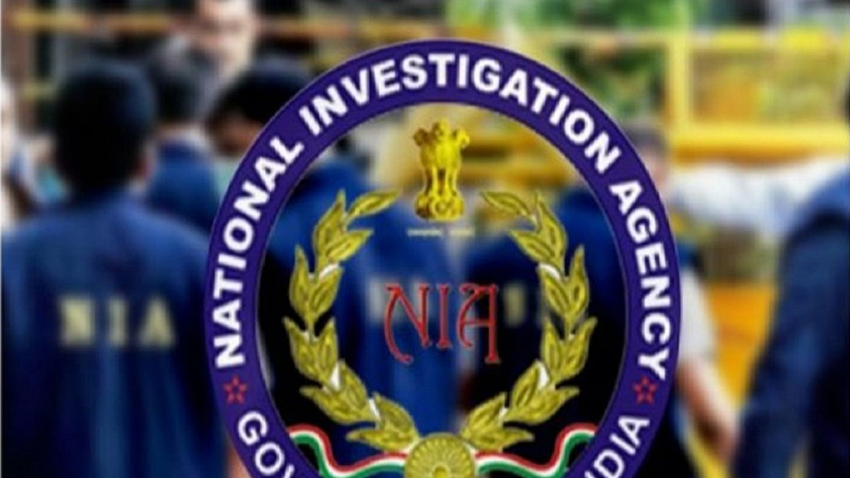 NIA raids Greater Kashmir's office among multiple places in Srinagar