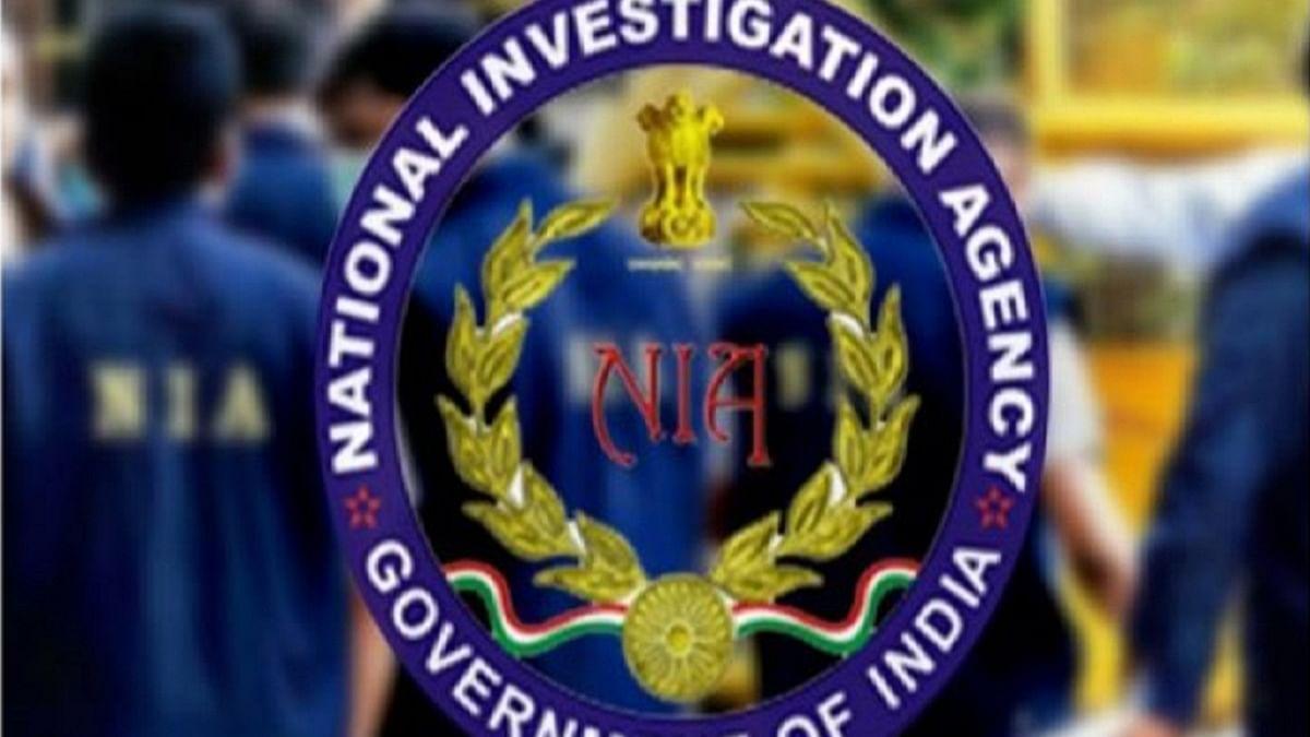 NIA searches 7 locations across India in terror probe