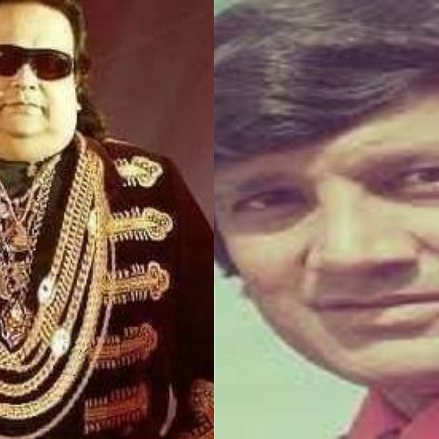 If it wasn't for Vishal Anand, 'Chalte Chalte' wouldn't have happened, Bappi  Lahiri remembers his friend