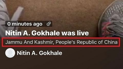 Twitter resolves geotag issue after showing J&K as part of China