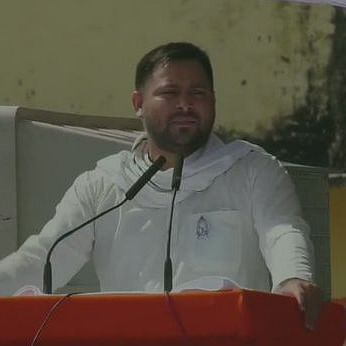 RJD leader Tejashwi Yadav (Photo courtesy: Twitter)