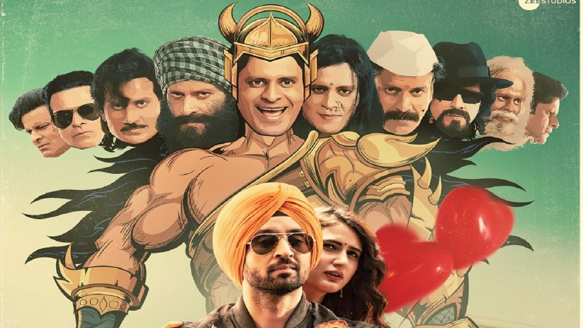 'Suraj Pe Mangal Bhari' trailer is a laugh riot that pays homage to family entertainers of the 90s